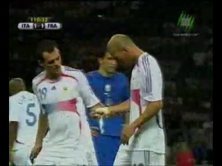 Zidane/������� �����.